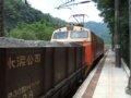 [鉄道][台鐵EL]★379:E300形EL牽引水泥(セメント)列車(後補機E326)/三貂嶺到着11:42頃