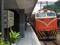 [鉄道][台鐵EL]★380:E300形EL牽引水泥(セメント)列車-後補機E326解放/三貂嶺