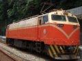 [鉄道][台鐵EL]★386:水泥列車後補機E326折り返し準備中/三貂嶺100619
