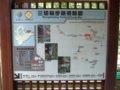 [風景][Misc.]★394:三貂嶺歩道案内図-「三」が「San」でなく「Shan」に/駅出口