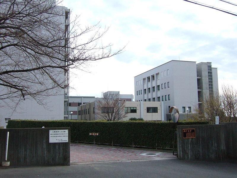 神戸大学文理農学部(六甲台第2地区)正門100227