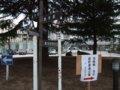 [風景]神戸大学文学部校舎前ロータリー&案内標識100227
