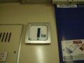 [鉄道][201系]☆豊田電車区201系T21編成10連(Tc201-29車内号車札)/東京駅061012