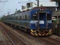 [鉄道][台鐵EMU500][貫通幌]★504:區間車2767次(頭城-蘇澳)EMU511編成(蘇澳側EM511)1024pix版/頂埔到着