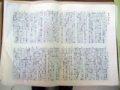 [風景]須崎教授退職記念展示(秋田雨雀日記原稿)/瀧川記念学術交流会館