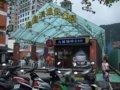 [風景]★526:湯圍溝溫泉公園入口&九號珈琲BAR100619