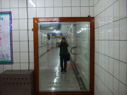 ★534:台鐵宜蘭線礁渓車站・地下通路の姿見