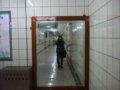 [鉄道][駅]★534:台鐵宜蘭線礁渓車站・地下通路の姿見