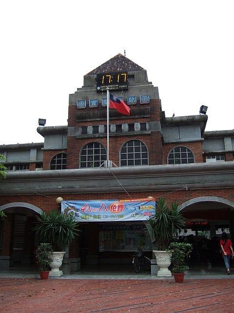 ★546:台鐵宜蘭線・宜蘭車站(前站入口)100619