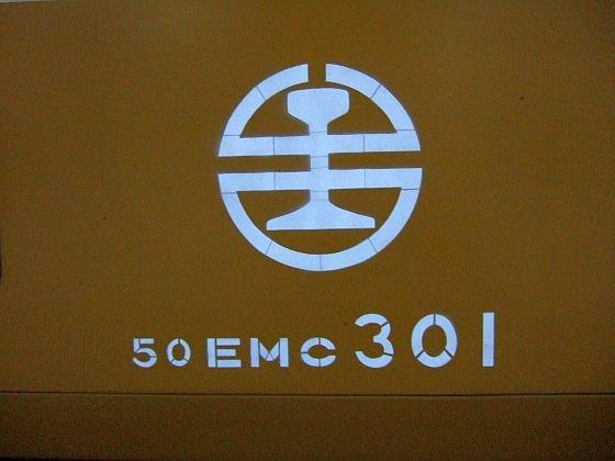 ★564:自強号2044次(蘇澳-樹林)EMC301側面車番表示/蘇澳