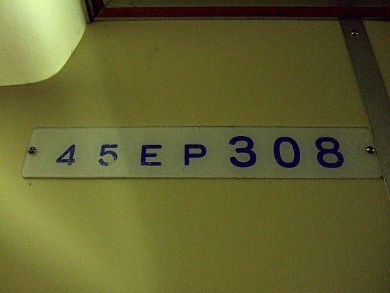 ★580:自強号2044次(蘇澳-樹林)EP308車内車番表示