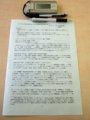[風景]須崎教授最終講義レジュメ/2010.2.27滝川記念学術交流会館