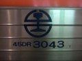 [鉄道][台鐵DMU3000]★588:自強号1051次(樹林-知本)DR3043車番表示/七堵2010.6.20