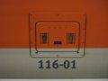 [鉄道][台湾高鐵700T]★616:台湾高速鉄道700T型116-01車番表示/板橋
