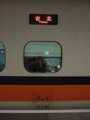 [鉄道][台湾高鐵700T]★619:台湾高速鉄道410次(左営-台北)5号車側面行先表示&車番表示