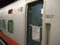 [鉄道][台湾高鐵700T]★626:台湾高速鉄道700T型17編成(台北側117-12)車内清掃中/台北2010.6.20