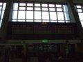 [風景]★636:台北・桃園国際空港出発ロビー内2010.6.20