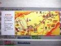 [鉄道]★641:台湾鉄路管理局・平渓線1日乗車券(裏)「退票」は「払い戻し」