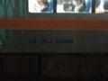 [鉄道][313系]☆013:JR東海5362F(新快速)Mc313-5006車番表示/大垣090905