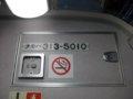 [鉄道][313系]☆037:JR東海313系Y110編成(Mc313-5010車内車番表示)/大垣