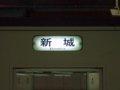 [鉄道][119系]☆045:飯田線565M(Tc118-15側面方向幕)22:52/豊橋090905