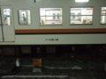 [鉄道][119系]☆052:飯田線462M(Tc118-19車番表示)/豊橋から回送090905