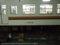 ☆052:飯田線462M(Tc118-19車番表示)/豊橋から回送090905