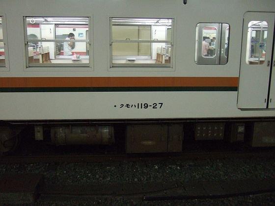 ☆053:飯田線462M(Mc119-27)/豊橋から回送090905