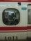 ☆058:名鉄1200系1011(1411F豊橋側先頭車)車番表示/豊橋駅090905