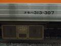 [鉄道][313系]☆067:JR東海313系Y37編成(Mc313-307車番表示)/豊橋駅