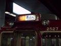 [鉄道][近鉄][貫通幌]★015:近鉄2410系ク2527前面方向幕/上本町駅(大阪線ホーム)