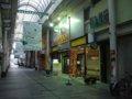 [風景]☆080:豊橋市ときわアーケード/2009.09.06 -05:50頃