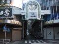 [風景]☆081:豊橋市ときわアーケード入口/2009.09.06
