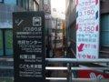 [風景]☆083:JR豊橋駅前20090906