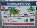 [鉄道][駅]☆088:豊橋鉄道東田本線路線図/駅前駅20090906