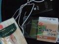 [Misc.]★036:サンドイッチ、柿の葉すし、iPod/近鉄大阪線・青山町駅