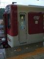 [鉄道][近鉄][貫通幌]★049:近鉄1437系VW44(ク1544前頭部)/青山町駅