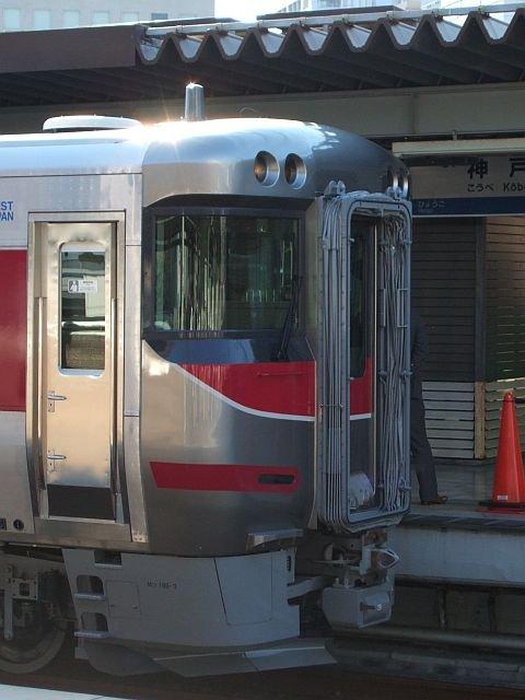 「はまかぜ」新型車両展示会(44)キハ189-3前頭部/神戸駅1番ホーム
