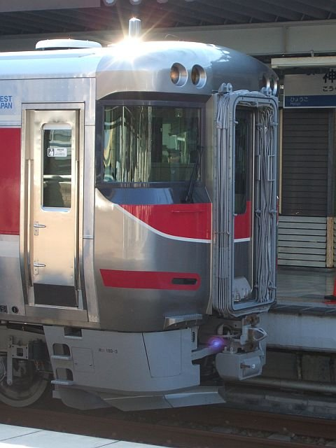 「はまかぜ」新型車両展示会(45)キハ189-3前頭部/神戸駅