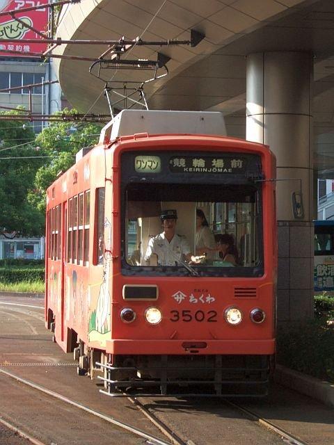 ☆150:豊橋鉄道モ3500形3502/駅前駅到着090906