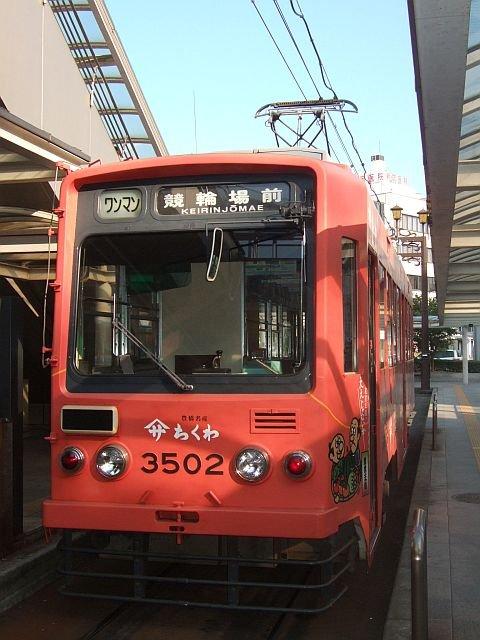 ☆151:豊橋鉄道モ3500形3502/駅前駅折り返し待ち090906