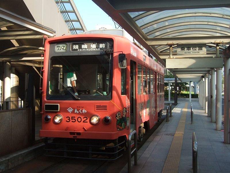 ☆152:豊橋鉄道モ3500形3502/駅前駅折り返し待ち090906