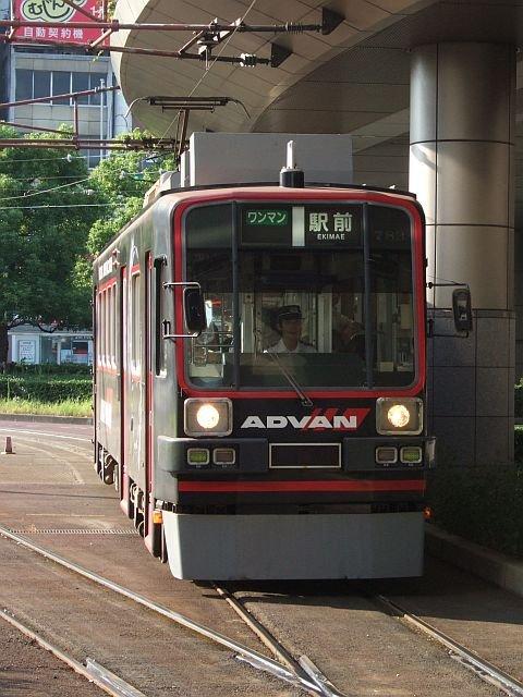 ☆154:豊橋鉄道モ780形783/駅前駅到着090906