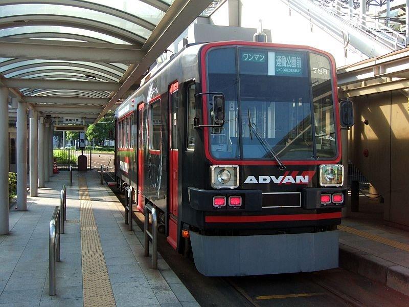 ☆157:豊橋鉄道モ780形783/駅前駅折り返し待ち090906