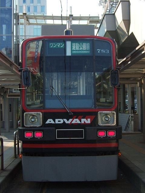 ☆158:豊橋鉄道モ780形783/駅前駅折り返し待ち090906