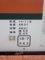 ☆172:飯田線3511M(Mc119-5106側面形式表示)