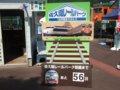 [鉄道][風景]☆192:佐久間レールパーク入口090906