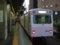 ☆070:近鉄モ263(+サ123+ク163)/四日市駅2010.10.09