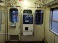 [鉄道][近鉄][近鉄260系]☆074:近鉄ク163車内/2010.10.09