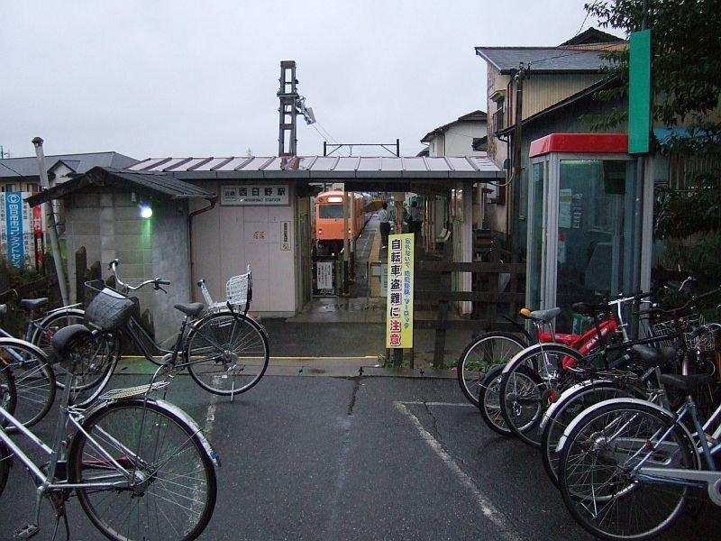 ☆077:近鉄八王子線・西日野駅20101009
